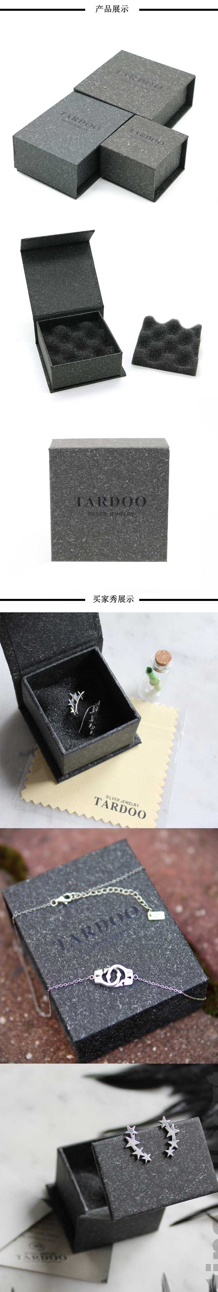 fashion jewelry box gift box packaging box cardboard jewelry packaging box necklace jewelry box wholesale nihaojewelry NHTF222258