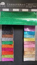 格丽特金葱粉TPU镜面七彩粉TC布底PU皮革0.7箱包 手袋 玩具现货