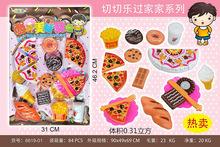 九元九儿童过家家仿真甜品蛋糕面包玩具地摊货源批发十元店