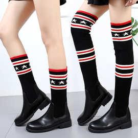 张天爱同款星星袜子靴秋冬新品女鞋圆头粗跟弹力过膝长靴批发
