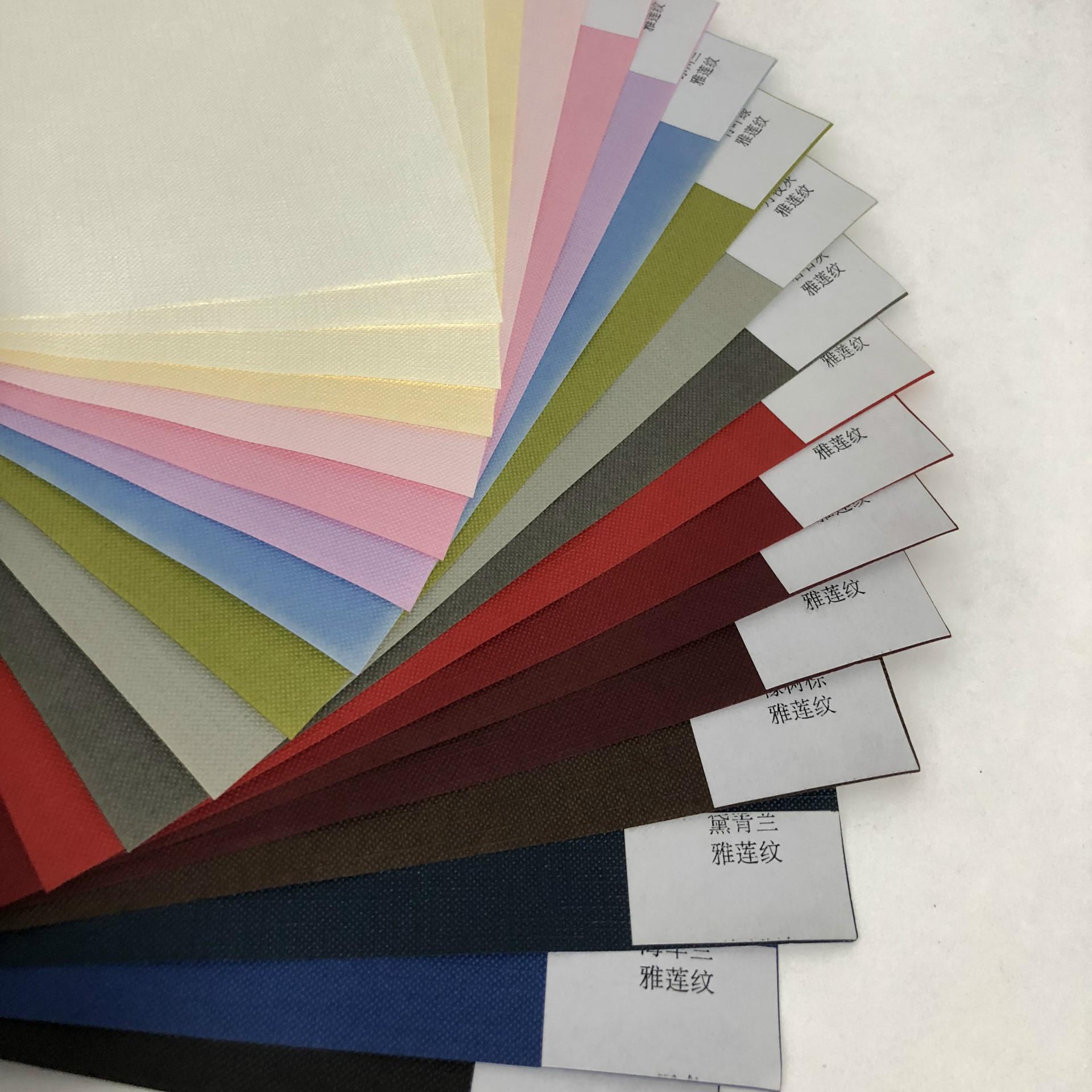 厂家直销 特种纸 艺术纸 浸染纸高档包装纸120g雅莲纹 零售批发