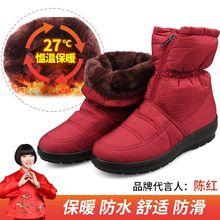 1308-1雪地靴女冬中筒休闲大码2018新款外贸女士保暖防滑加绒棉靴