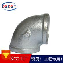 镀锌管配件镀锌内丝弯头90度4分6分1寸dn15 20 25 32 40 50 65 80