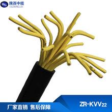 【现货】RVV/KVV/KVVR多芯护套控制软电缆 RVVP/KVVP控制屏蔽电缆