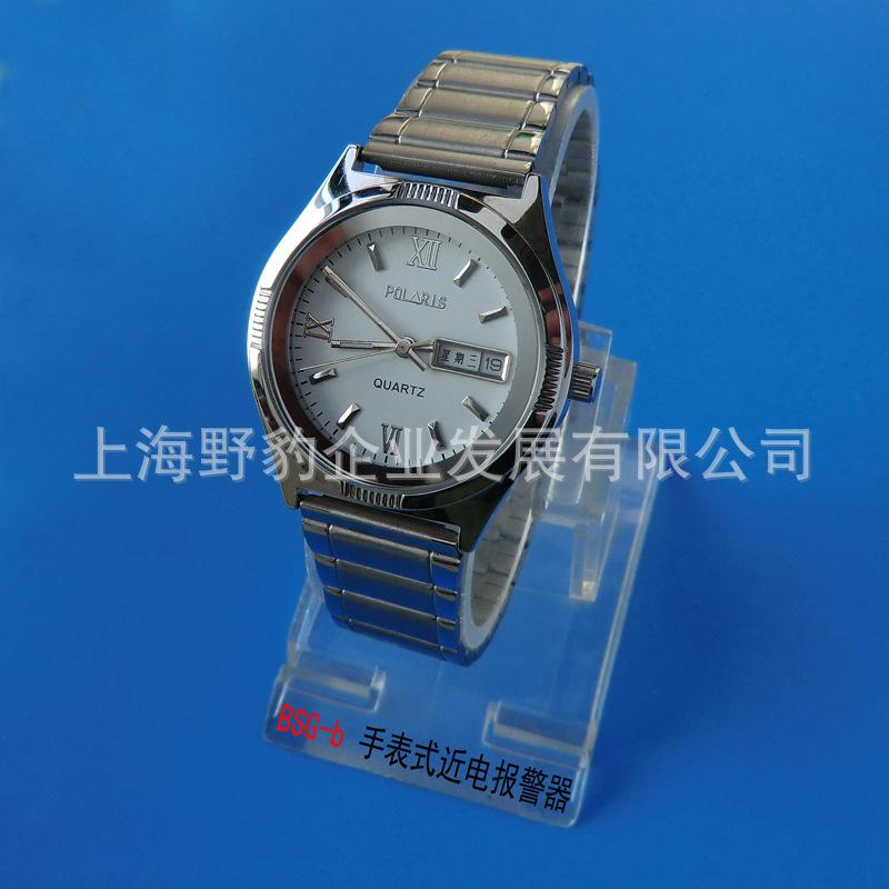 厂家批发BSG-B手表式近电报警器,电工手表 女式验电手表