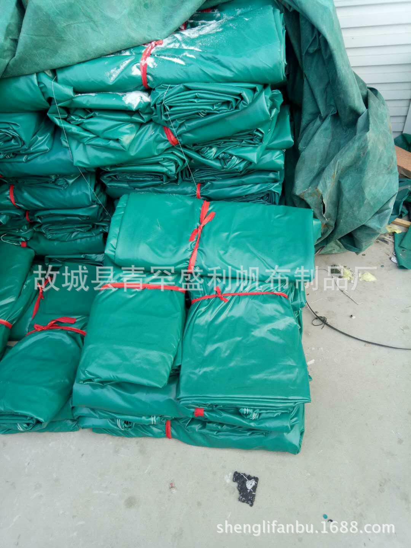 本厂低价定制 帆布机器设备罩子 PVC防雨罩 防水防尘帆布罩子