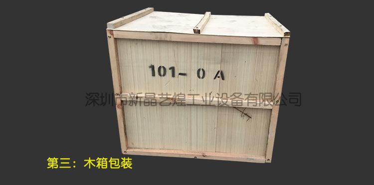 电热鼓风干燥箱_定制烘箱鼓风恒温干燥箱工业热风循环