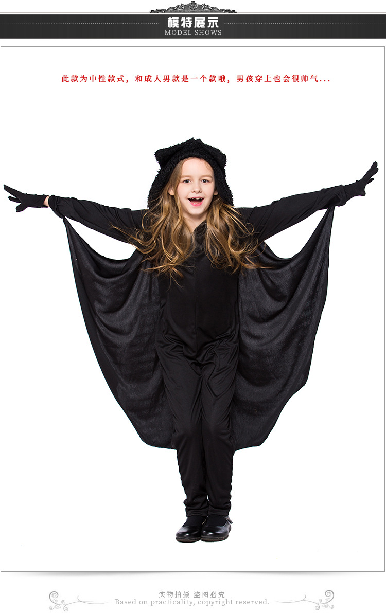 Halloween cosplay costume bat modeling girls party clothes NHFE153969