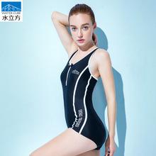 水立方竞速泳衣女连体遮肚平角大码保守显瘦女士运动泳装游泳衣女