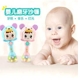摇铃安抚婴儿磨牙玩具音乐节奏棒0-1岁婴儿牙胶玩具手抓手摇铃