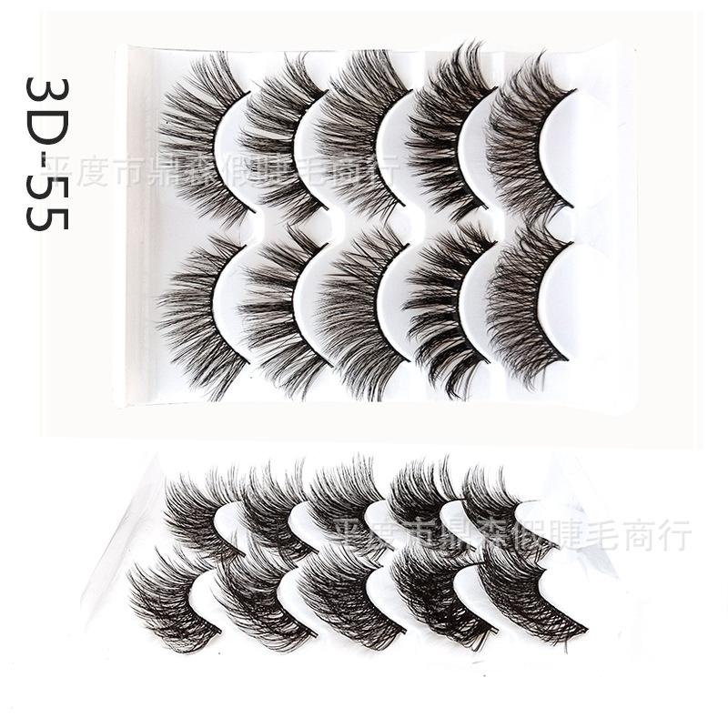 False eyelashes 3D three-dimensional eyelashes 5 pairs of artificial eyelashes