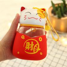 招财猫玻璃杯便携式提绳办公室硅胶学生礼品定制广告水杯花茶杯