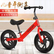 Bán buôn xe cân bằng hai bánh cho trẻ em Không có bàn đạp trượt 12 inch quà tặng hoạt động xe đạp cho trẻ em yo-yo Xe đạp