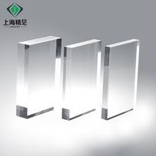 進口5mm磨砂亞克力板 透明超高硬度有機玻璃裝飾材料 亞克力板材
