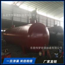专业定制江门油罐 多年制作经验 不锈钢埋地储罐 提供检测报告