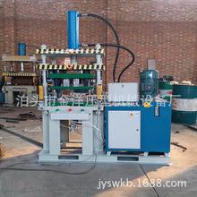 300*300一次成型集成吊顶设备 铝扣板生产机器 铝天花吊顶机器