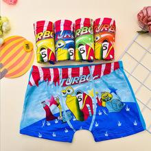新款厂家直销现货儿童内裤学生卡通平角裤牛奶丝网络货源正品透气