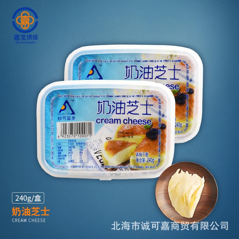 妙可蓝多奶油芝士 轻乳酪蛋糕 奶油奶酪 起司cheese 烘焙原料240g