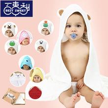 卡通耳朵竹纤维婴儿连帽可穿浴巾斗篷亚马逊爆款来图定制40+现图