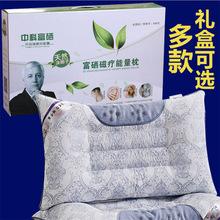 厂家直销 现货枕头 决明子磁疗枕会销礼品 保险促销礼品 保健枕