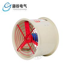 厂家直销BAF防爆轴流风机CBF-500厂用管道排风扇0.55KW