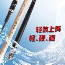 批發日本伽瑪鯉 超輕超硬碳素臺釣竿 鯉魚竿 4H28調魚竿