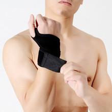 SBR潛水料加壓纏繞健身手腕拇指運動護腕