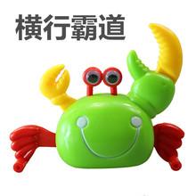 跨境發條玩具上鏈螃蟹動物橫行霸道眼鏡會動義烏玩具批發地攤貨源