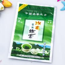 厂家供应 通用内置拉链自立自封休闲食品复合塑料彩色包装袋定做