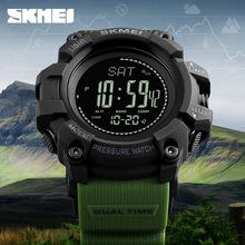 skmei户外运动倒计时日历指南针男士多功能气压天气预测电子手表