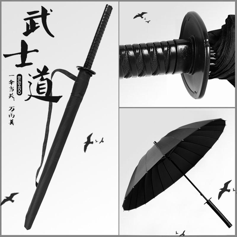礼品定制LOGO晴雨伞长柄伞直杆刀伞剑伞动漫广告日本武士伞创意