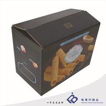 东莞印刷厂定制食品包装盒瓦楞纸可折叠纸盒环保食品白卡纸盒批发