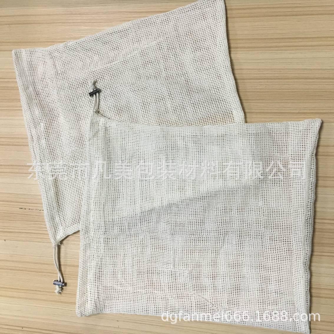 供应超市水果购物袋 蔬菜棉网眼布袋 水果收纳抽绳网袋免费订购
