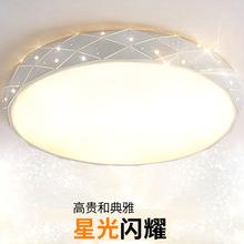 客厅水晶灯 led灯价格 现代简约亚克力吸顶灯 灯具套餐 家用灯具a