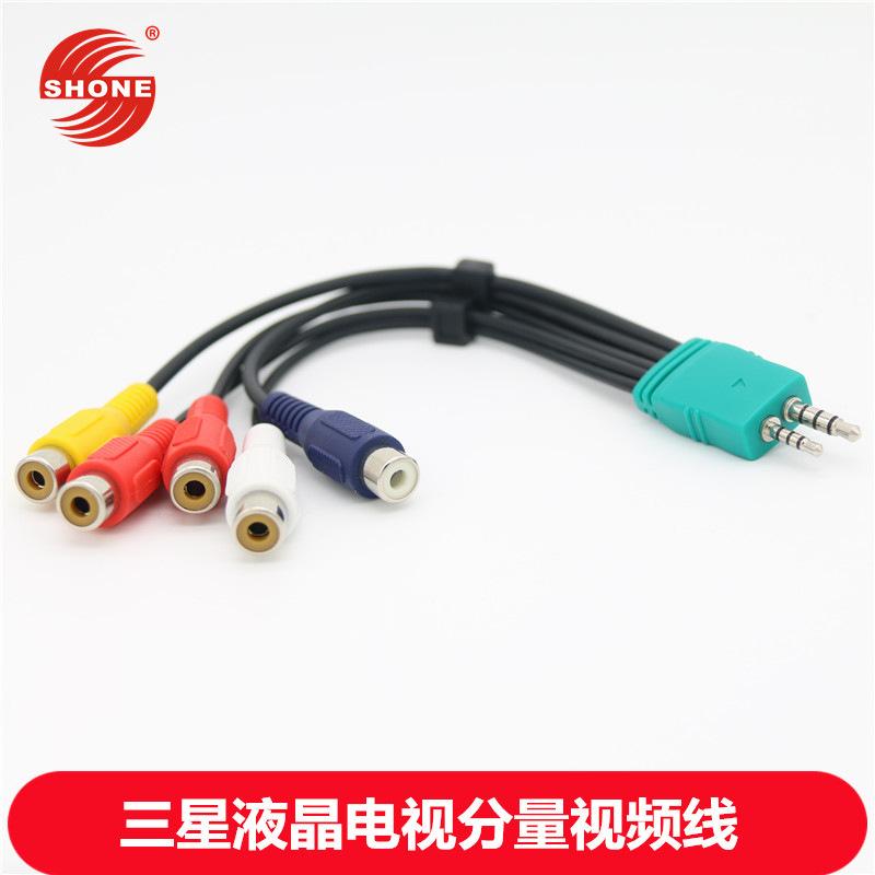 供应三星液晶电视AV线 分量信号线 3.5+2.5转5RCA视频线 双头AV线