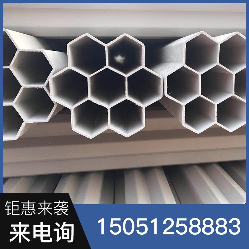 多孔梅花管 顾地110PVC六边型蜂窝管 厂家直销管件七孔管批发