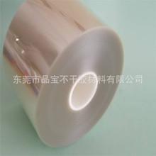 厂家热销透明底透明龙 透明龙不干胶标贴 可印膜不干胶量大价优