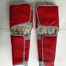 远红外电热保暖护膝盖关节艾灸护腿部按摩器理疗老寒腿理疗仪