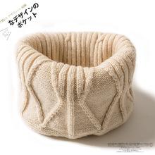 脖套女羊絨圍脖套頭圍巾男士護頸椎百搭秋冬季保暖針織毛線假領子