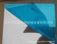 供应安铝德国进口UV反光片 UV灯反射片  UV灯罩铝型材