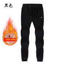 8032棉裤男加绒大码羊羔绒毛裤冬季防寒保暖时尚小脚裤潮一件代发
