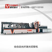 [激光切管机] 全自动上下料 6米至12米 光纤管切机 唯拓激光厂销