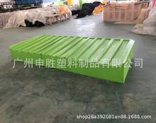 现货自动贩卖机箱 大型售卖机机箱 滚塑加工定制 广州番禺滚塑厂
