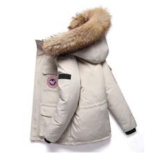 2019新款冬季羽絨服男士中長款帥氣加拿大風戶外工裝加厚大鵝外套