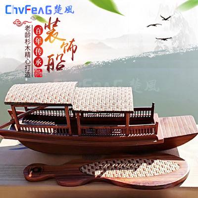 专业定制各类精品船模 江南乌梢船 高低篷船模 摇橹小船 木船模型