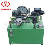 Гидравлическая станция 0,75 кВт гидравлическая система 1.5KW гидравлическая станция VP20 переменная масляная насосная станция для CNC-патрона