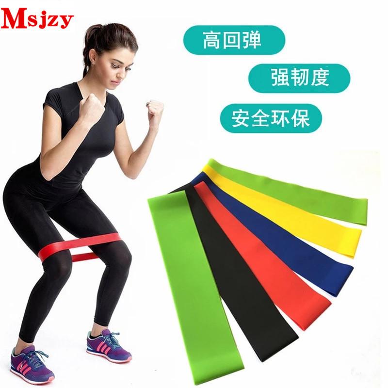 瑜伽弹力带健身阻力带力量训练翘臀弹力圈拉伸运动拉力带500x50款