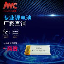 502040-400保健按摩仪器LED照明电池 太阳能充电聚合物锂离子电池