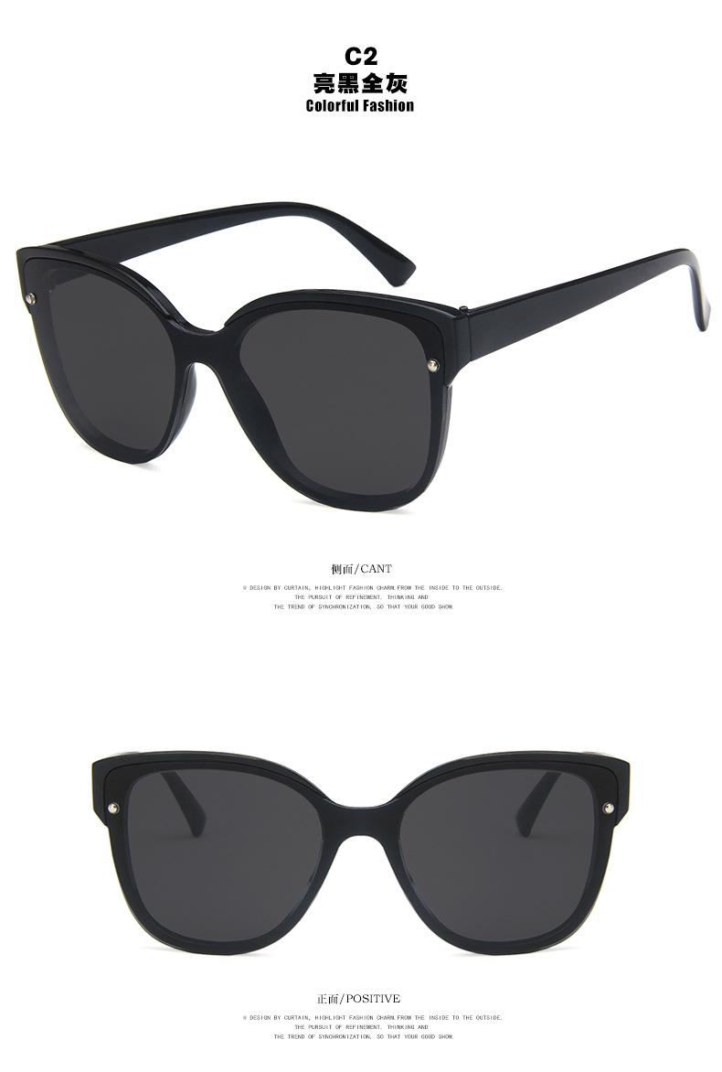 Plastic Vintage  glasses  (C1)   NHKD0608-C1