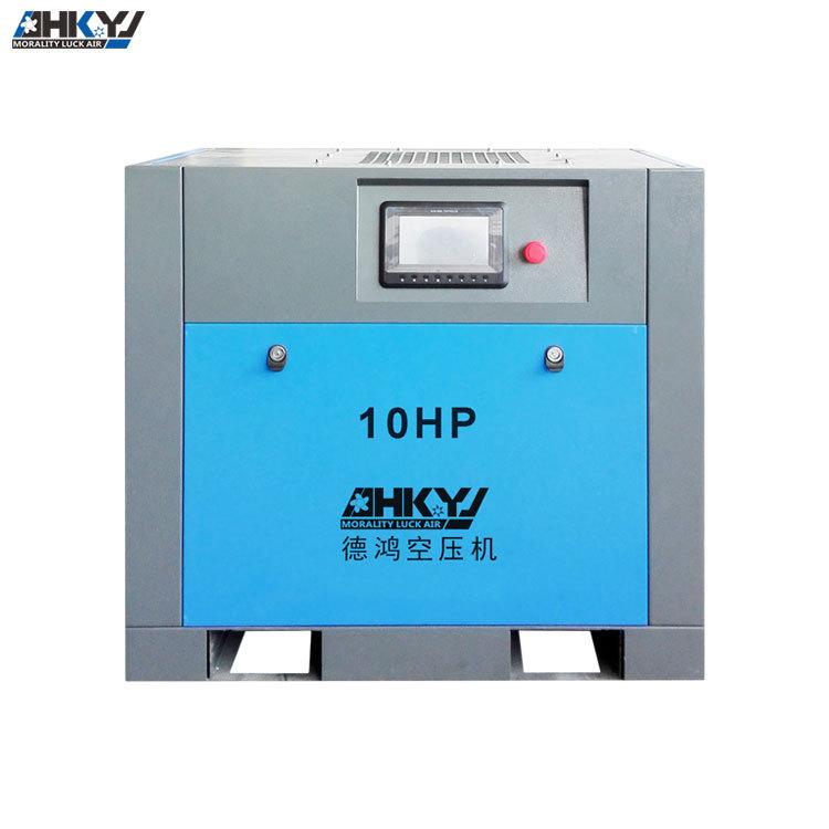 永磁变频空压机7.5KW静音节能螺杆机空气压缩机厂家直销小型气泵
